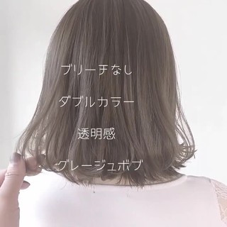 外国人風 ボブ 透明感 ガーリー ヘアスタイルや髪型の写真・画像