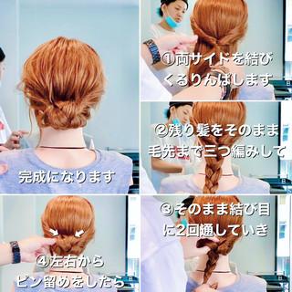 くるりんぱ フェミニン 三つ編み セルフヘアアレンジ ヘアスタイルや髪型の写真・画像