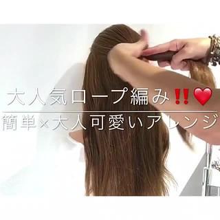 簡単ヘアアレンジ アウトドア ロング フェミニン ヘアスタイルや髪型の写真・画像