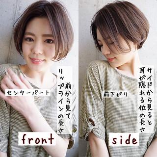 ショート 大人ショート 縮毛矯正 ショートボブ ヘアスタイルや髪型の写真・画像
