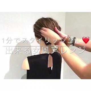 アウトドア エレガント オフィス ヘアアレンジ ヘアスタイルや髪型の写真・画像