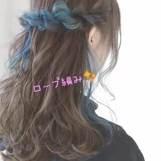 簡単ヘアアレンジ ガーリー インナーカラー ブルー ヘアスタイルや髪型の写真・画像