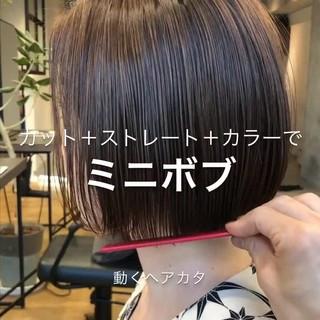 ナチュラル 縮毛矯正 ストレート 小顔 ヘアスタイルや髪型の写真・画像