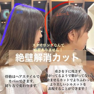 ショートボブ インナーカラー ベリーショート 切りっぱなしボブ ヘアスタイルや髪型の写真・画像