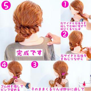 デート ヘアアレンジ 簡単ヘアアレンジ 女子会 ヘアスタイルや髪型の写真・画像