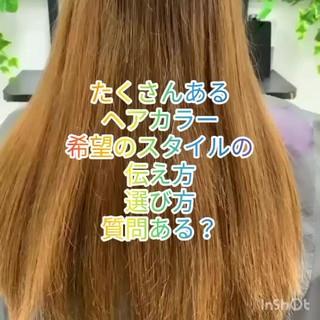 ミルクティーグレージュ エレガント シルバーアッシュ ロング ヘアスタイルや髪型の写真・画像