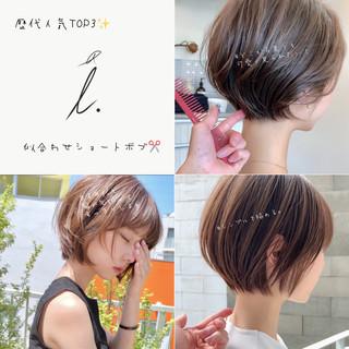 ナチュラル ショートヘア ショートボブ パーティー ヘアスタイルや髪型の写真・画像