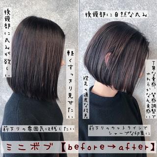 ショートボブ ミニボブ ボブ 銀座美容室 ヘアスタイルや髪型の写真・画像