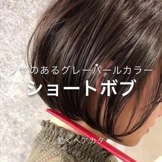 ショートボブ ミニボブ 縮毛矯正 ナチュラル ヘアスタイルや髪型の写真・画像