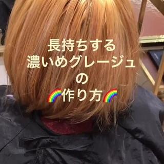 ヘアアレンジ ボブ グレージュ ストリート ヘアスタイルや髪型の写真・画像