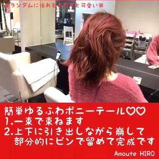 簡単ヘアアレンジ ゆるふわ ショート ガーリー ヘアスタイルや髪型の写真・画像 ヘアスタイルや髪型の写真・画像