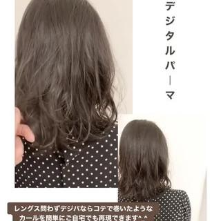 ナチュラルデジパ ミディアム ナチュラル デジタルパーマ ヘアスタイルや髪型の写真・画像
