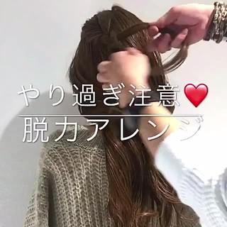 バレンタイン ロング フェミニン ヘアアレンジ ヘアスタイルや髪型の写真・画像