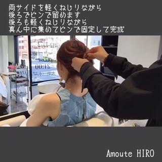 大人かわいい ヘアアレンジ ガーリー 編み込み ヘアスタイルや髪型の写真・画像
