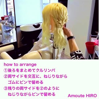 ロープ編み セミロング ヘアアレンジ 上品 ヘアスタイルや髪型の写真・画像