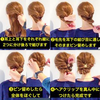 デート ヘアアレンジ エレガント アウトドア ヘアスタイルや髪型の写真・画像