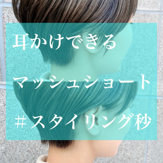 ショートヘア ショート マッシュショート ベリーショート ヘアスタイルや髪型の写真・画像