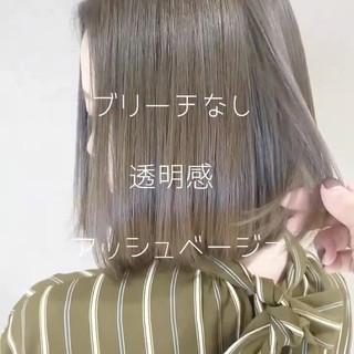 ゆるふわ 透明感 ガーリー アッシュ ヘアスタイルや髪型の写真・画像