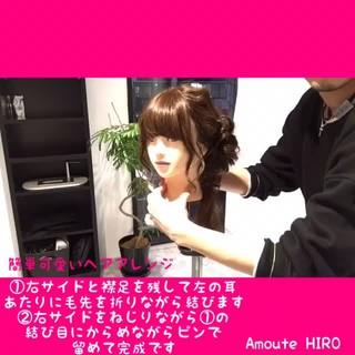 ショート フェミニン ルーズ 春 ヘアスタイルや髪型の写真・画像