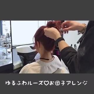 ルーズ お団子 ガーリー デート ヘアスタイルや髪型の写真・画像
