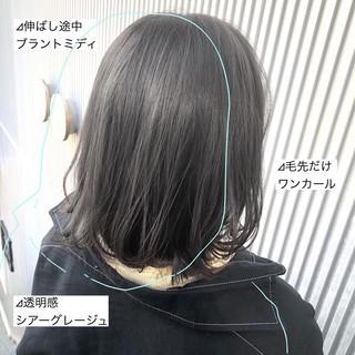 縮毛矯正 ナチュラル ミディアム ストレート ヘアスタイルや髪型の写真・画像