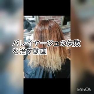 セミロング ナチュラル グラデーションカラー バレイヤージュ ヘアスタイルや髪型の写真・画像