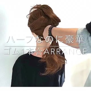 セミロング オフィス デート 簡単ヘアアレンジ ヘアスタイルや髪型の写真・画像