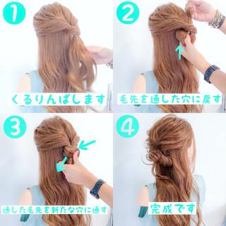 涼しげ 簡単ヘアアレンジ 女子会 ヘアアレンジ ヘアスタイルや髪型の写真・画像
