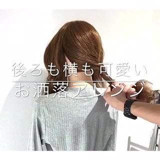 簡単ヘアアレンジ フェミニン セミロング アウトドア ヘアスタイルや髪型の写真・画像