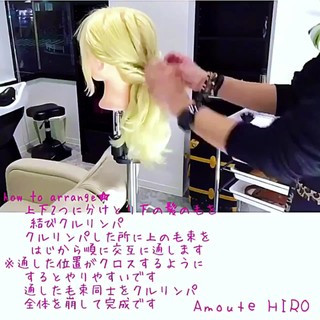 簡単 簡単ヘアアレンジ くるりんぱ エレガント ヘアスタイルや髪型の写真・画像 ヘアスタイルや髪型の写真・画像
