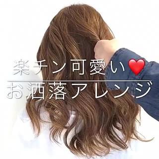 ショート ヘアアレンジ ロング 簡単ヘアアレンジ ヘアスタイルや髪型の写真・画像