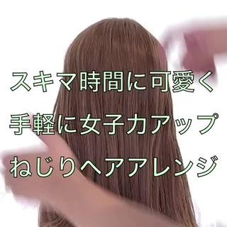 セミロング くるりんぱ フェミニン アップスタイル ヘアスタイルや髪型の写真・画像