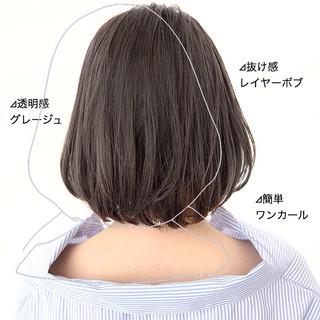 ナチュラル グレージュ 髪質改善 縮毛矯正 ヘアスタイルや髪型の写真・画像