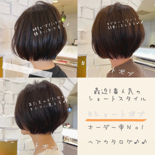 デート ミニボブ ショートヘア 大人かわいい ヘアスタイルや髪型の写真・画像
