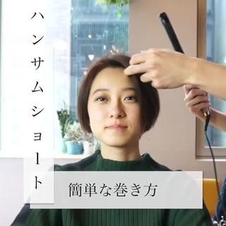 ショートヘアならお任せ下さい!奥谷なりひろさんのヘアスナップ