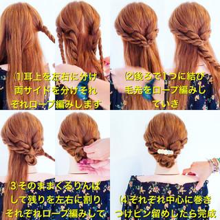 ロング 結婚式 簡単ヘアアレンジ 夏 ヘアスタイルや髪型の写真・画像