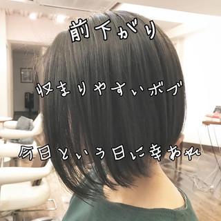 オフィス 暗髪 ナチュラル 黒髪 ヘアスタイルや髪型の写真・画像