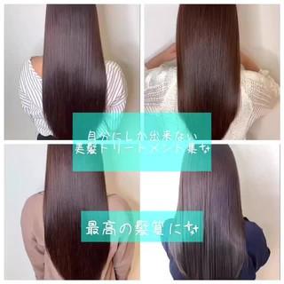 最新トリートメント ロング 髪質改善 髪質改善トリートメント ヘアスタイルや髪型の写真・画像