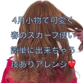 ハーフアップ 春 ヘアアレンジ デート ヘアスタイルや髪型の写真・画像 ヘアスタイルや髪型の写真・画像