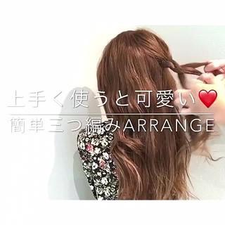 エレガント 簡単ヘアアレンジ ロング ヘアアレンジ ヘアスタイルや髪型の写真・画像