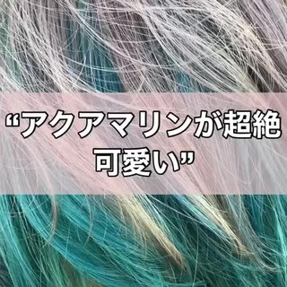 ストリート ミディアム インナーカラー エメラルドグリーンカラー ヘアスタイルや髪型の写真・画像