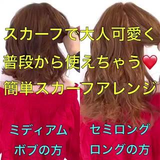 ロング ショート ヘアアレンジ フェミニン ヘアスタイルや髪型の写真・画像