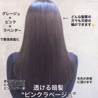 フェミニン パーマ イルミナカラー セミロング ヘアスタイルや髪型の写真・画像
