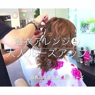 セミロング 夏 簡単ヘアアレンジ ルーズ ヘアスタイルや髪型の写真・画像
