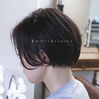 ナチュラル デート オフィス パーマ ヘアスタイルや髪型の写真・画像