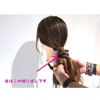 上品 ロング 簡単ヘアアレンジ 女子会 ヘアスタイルや髪型の写真・画像