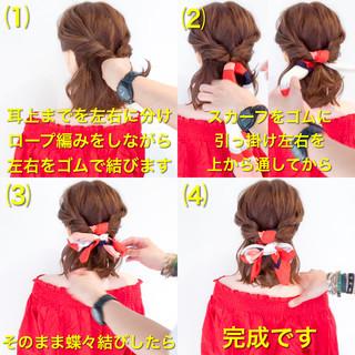 ロング 簡単ヘアアレンジ フェミニン ヘアアクセ ヘアスタイルや髪型の写真・画像