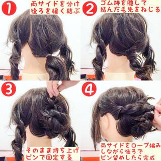 ヘアアレンジ 簡単ヘアアレンジ 女子会 デート ヘアスタイルや髪型の写真・画像