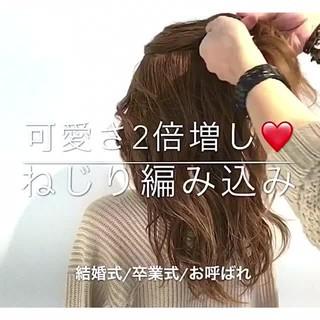 結婚式 謝恩会 ロング フェミニン ヘアスタイルや髪型の写真・画像 ヘアスタイルや髪型の写真・画像