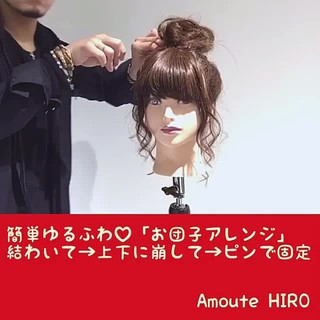 簡単ヘアアレンジ ルーズ ナチュラル ふわふわ ヘアスタイルや髪型の写真・画像